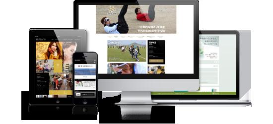 WEB DESIGN|ウェブデザイン