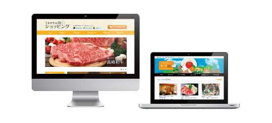 OUR WEB SERVICE|自社ウェブサービス