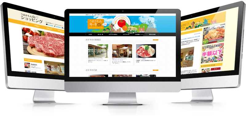 OUR WEB SERVICE|自社運営サイト