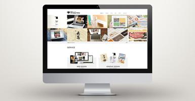 WEB DISIGN|ホームページ制作