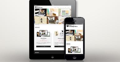 WEB DISIGN|スマートフォン・レスポンシブWEBデザイン