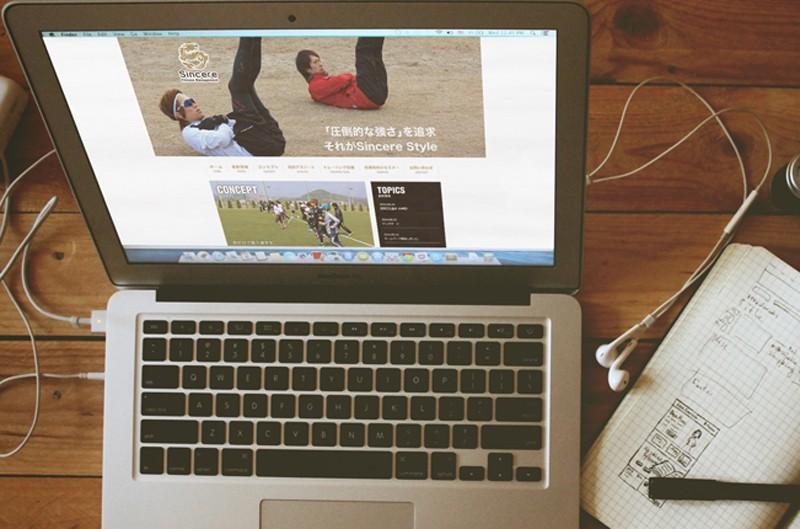 スポーツジムのホームページをデザイン・制作しました