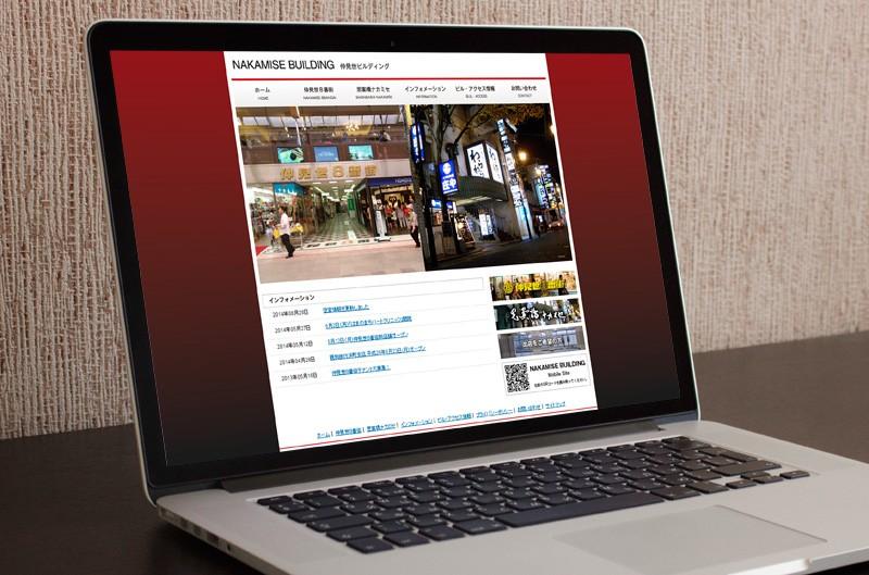 ビル管理会社のホームページを制作しました