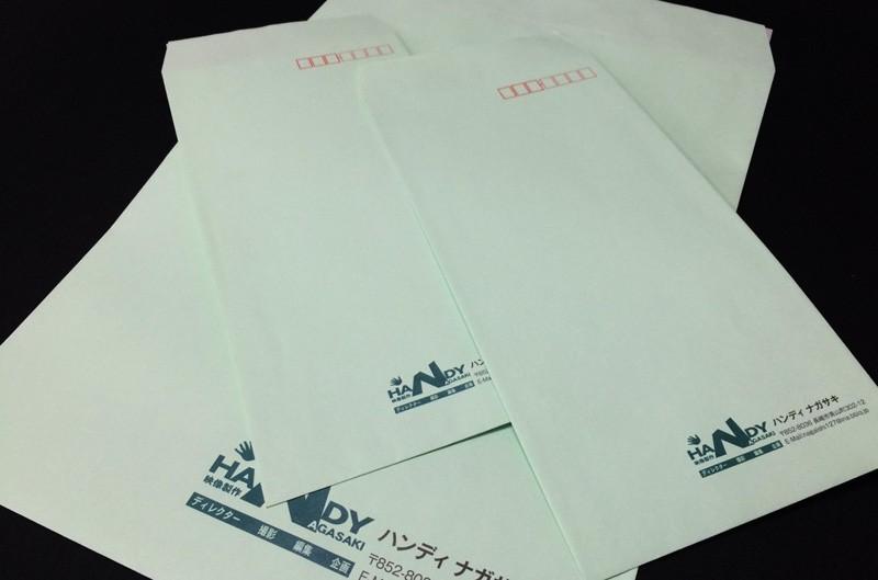 長3・角2封筒の印刷をお手伝いさせていただきました