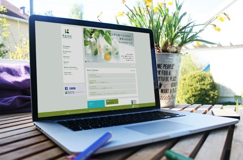 マッサージサロンのホームページを制作しました