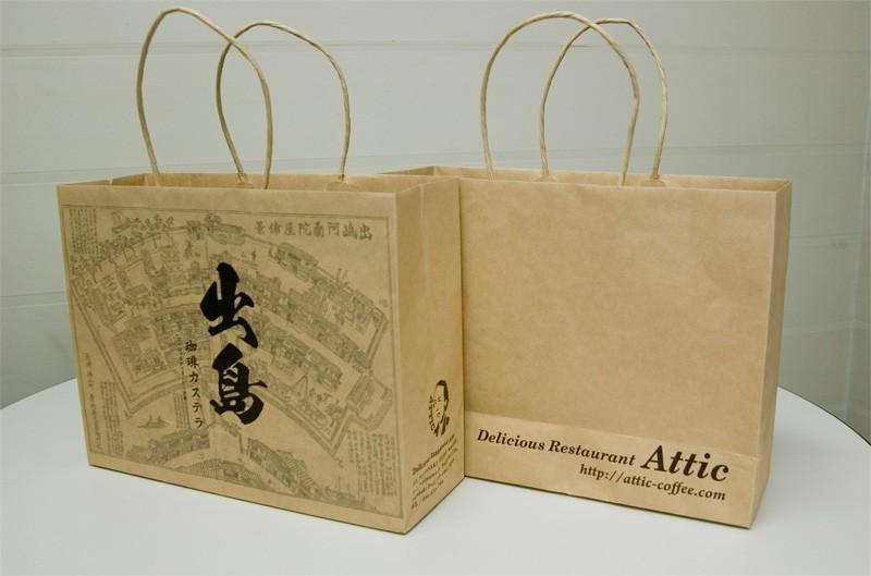 出島コーヒーカステラのオリジナル手提げ袋を制作しました