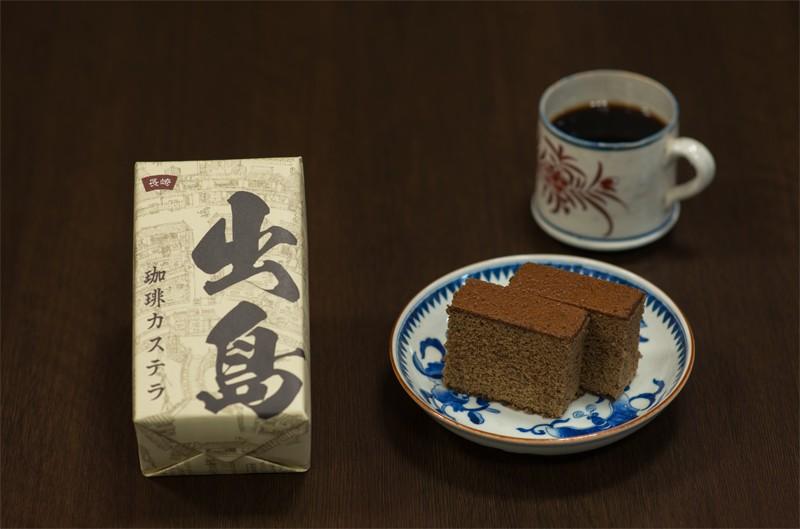 出島コーヒーカステラの包装紙ををデザイン・制作しました