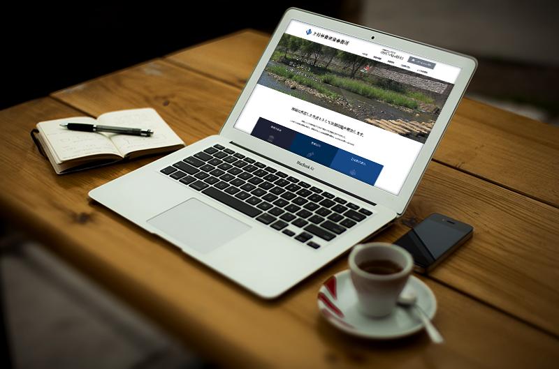 法律事務所様のホームページをデザイン・制作しました