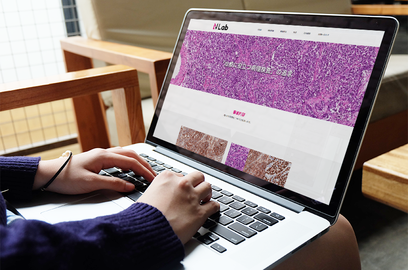 医療関連会社様のホームページを制作しました